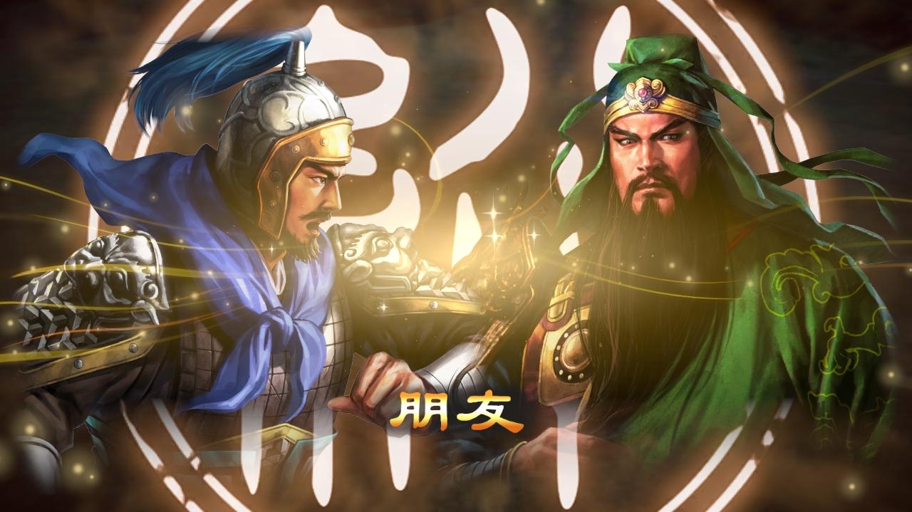 「三国志13 絆イベント 起きない」の画像検索結果