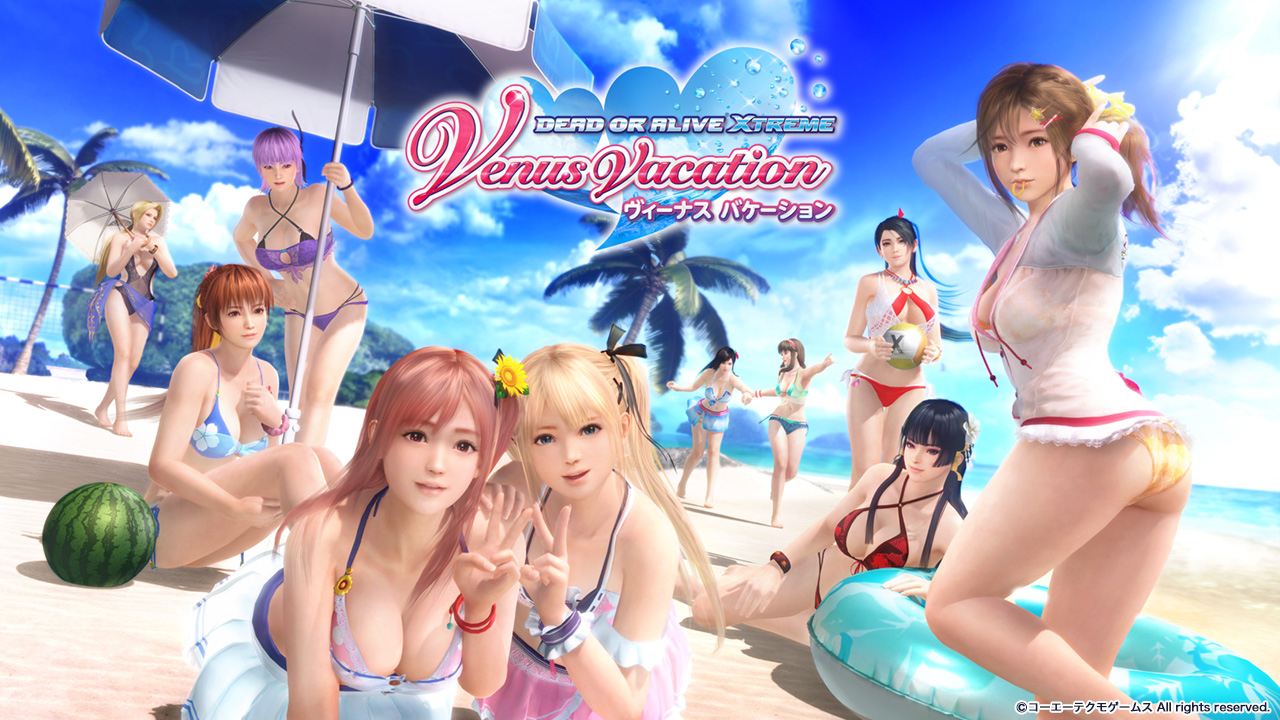 Dead Or Alive Venus Vacation Twitterアイコンと壁紙の配布を開始 Game Watch