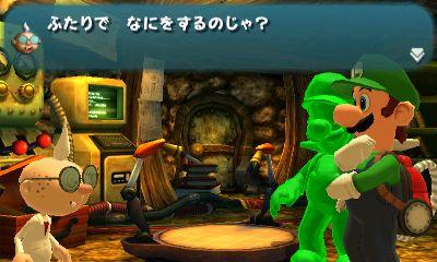 3DS版「ルイージマンション」発...