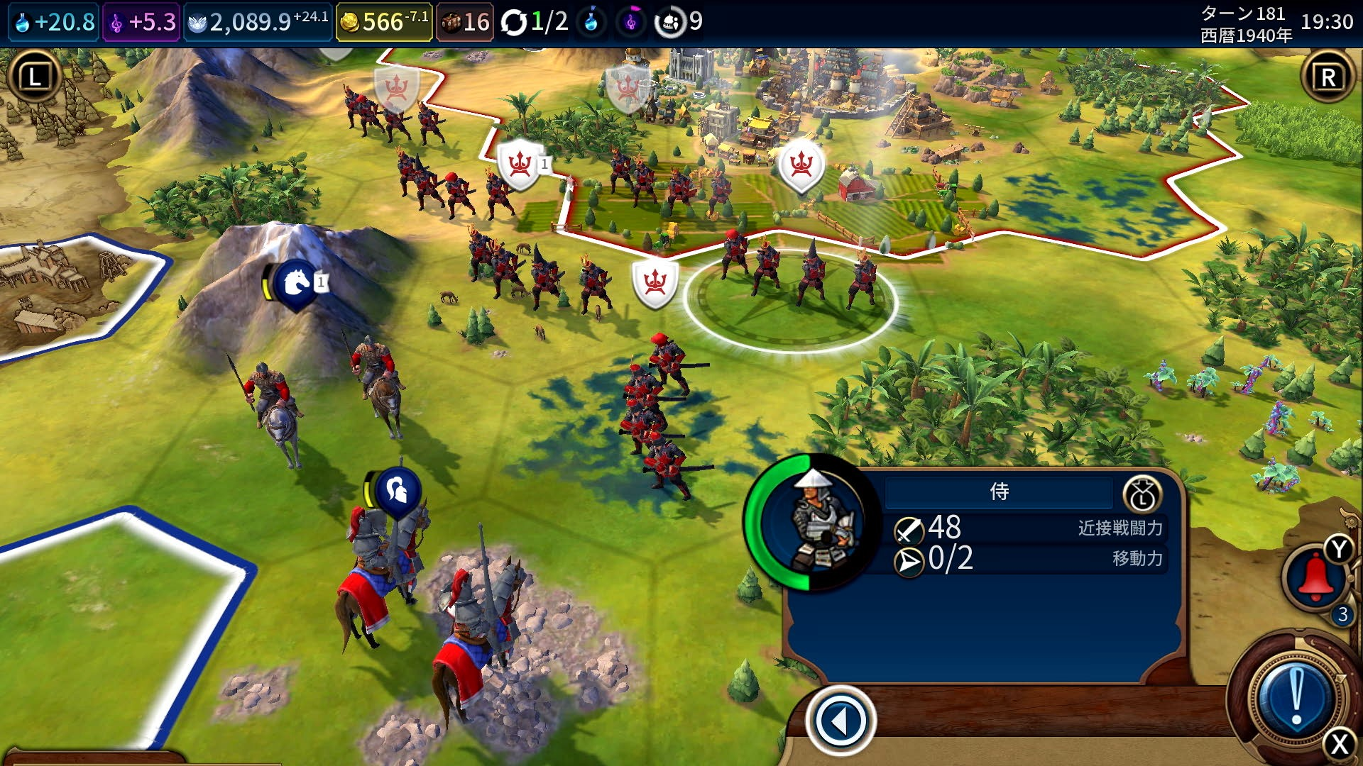 civilization 6 switch ps4