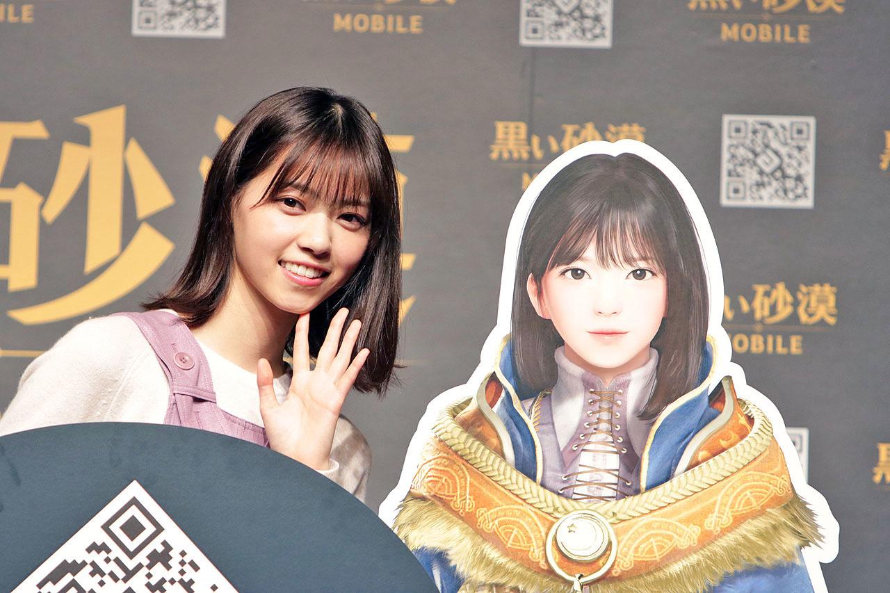 西野七瀬さんのゲームキャラクターを配信!「黒い砂漠MOBILE」の正式サービスが始まった! , GAME Watch