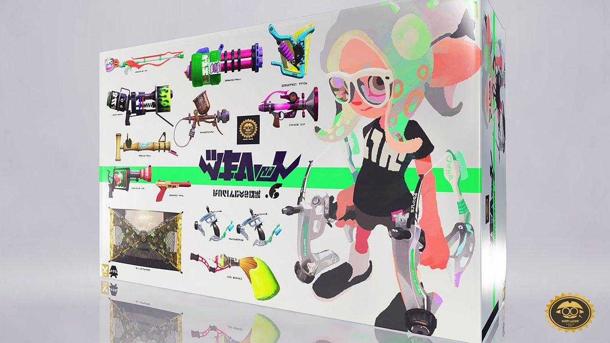 スプラトゥーン2スケジュール 【スプラトゥーン2】サーモンランの攻略情報まとめ!【サモラン】|ゲームエイト