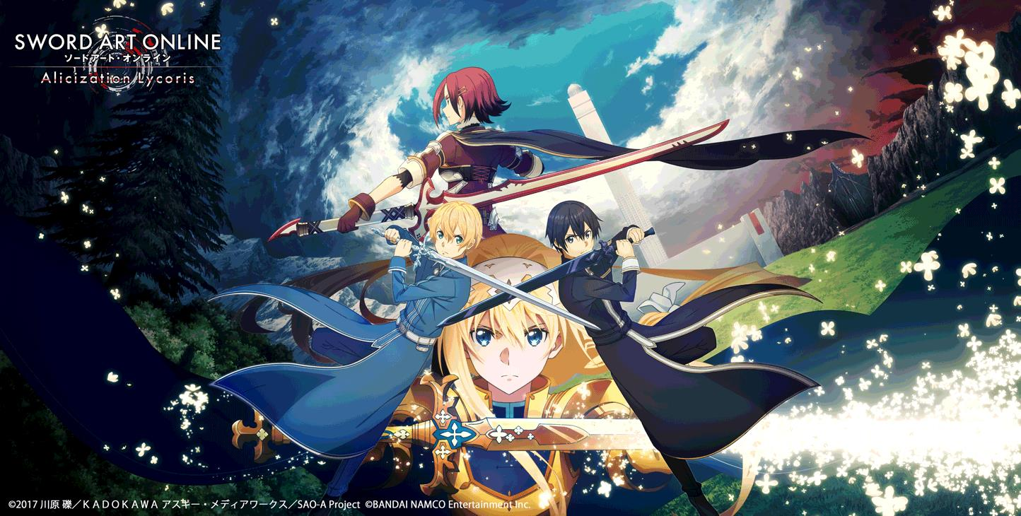 Sao ゲームシリーズ最新作 Sword Art Online Alicization Lycoris 最新pv キービジュアル公開 Game Watch