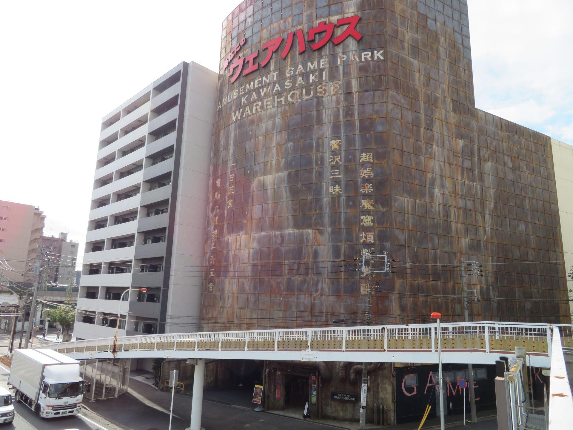 ウェア ハウス 川崎 店