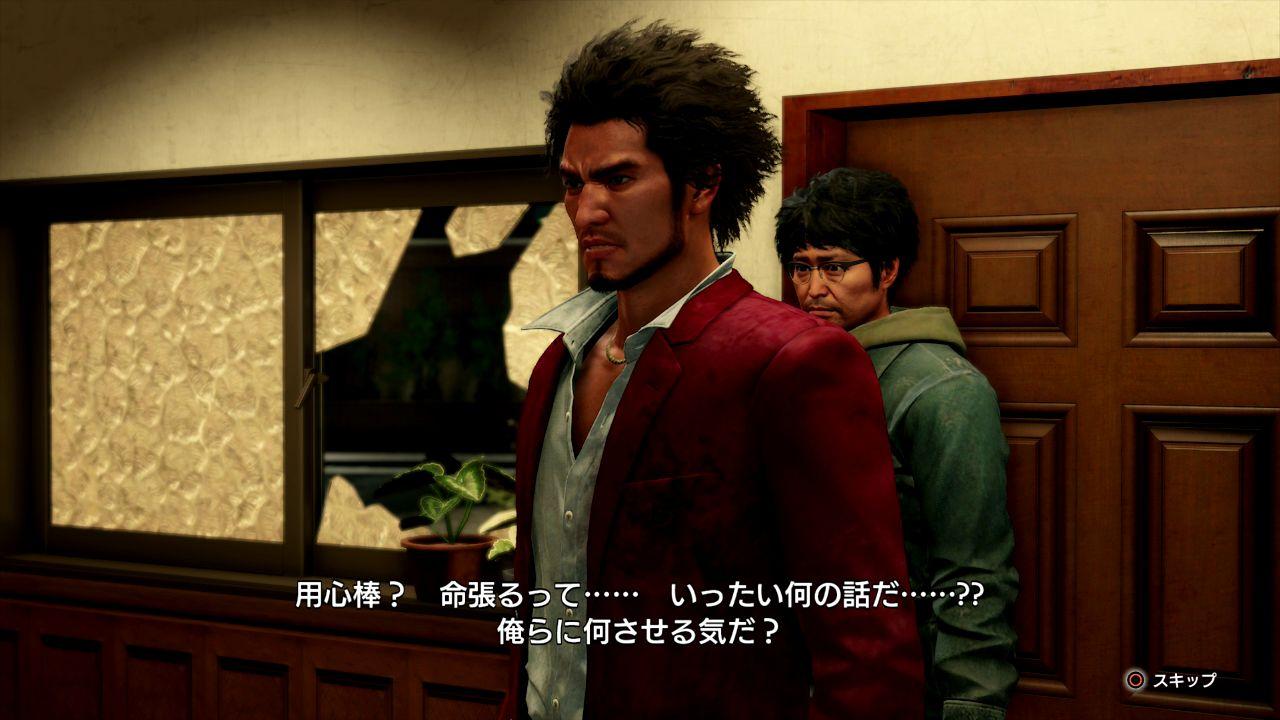 game.watch.impress.co.jp