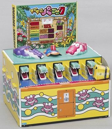 あのアーケードゲーム「ワニワニパニック」が小学館の幼児誌「幼稚園 ...