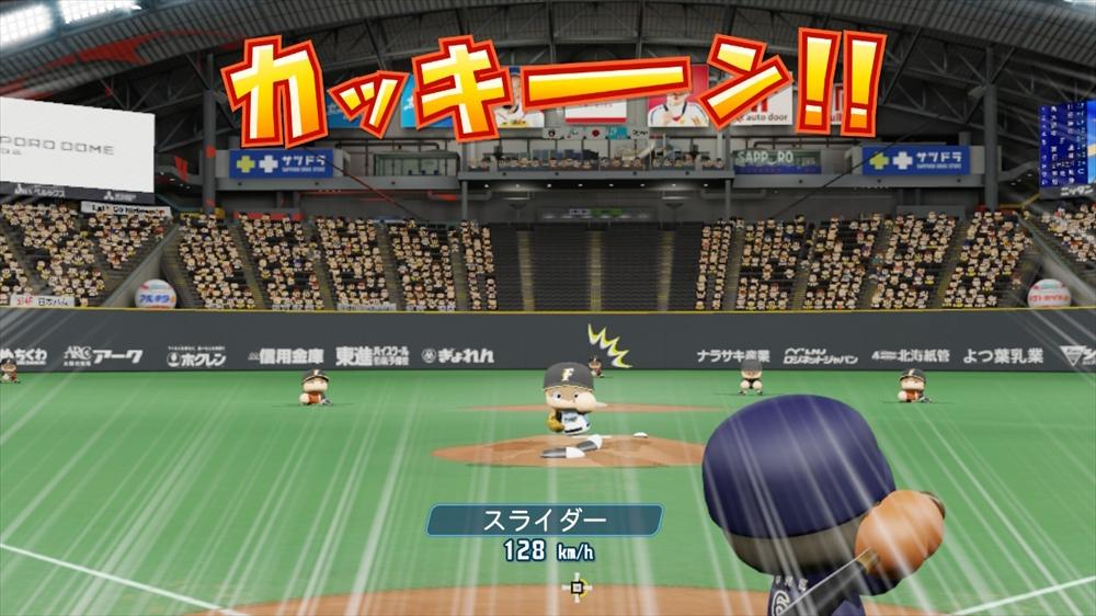 の 野球 自分 パワプロ