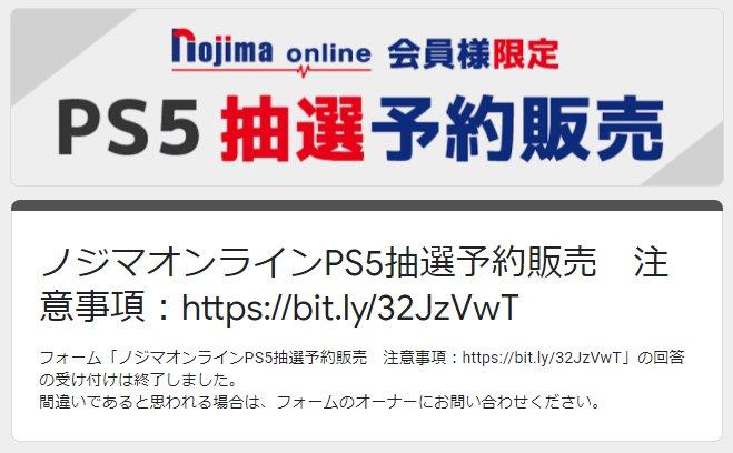 ノジマ オンライン キャンセル 「ノジマオンライン,キャンセル」に関するQ&A