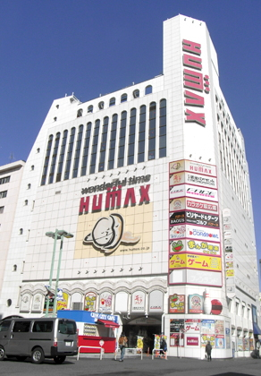 閉店 ゲーセン 歌舞伎町「ゲーマーの聖地」も閉店!コロナ禍が直撃したゲーセンの瀬戸際事情