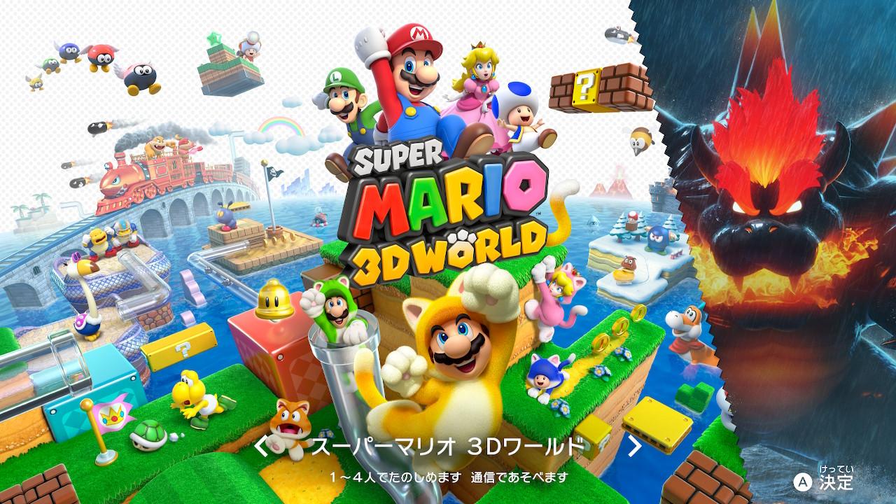 Switch マリオ 3d ワールド 【マリオ3Dワールド】ワールド攻略一覧【Switch】|ゲームエイト